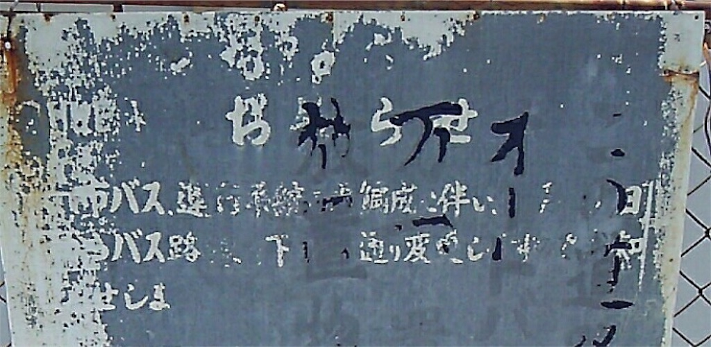 f:id:Matsuda_KOTU:20190719224725j:image