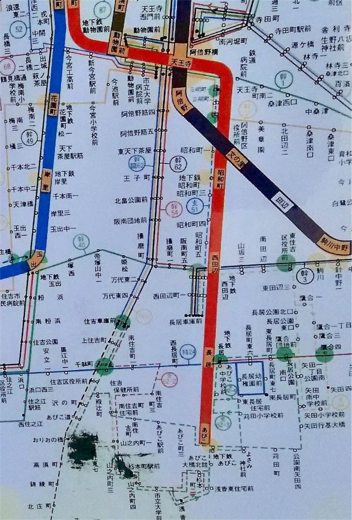 f:id:Matsuda_KOTU:20190719232615j:image