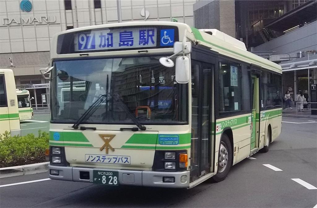 f:id:Matsuda_KOTU:20200626232705j:image
