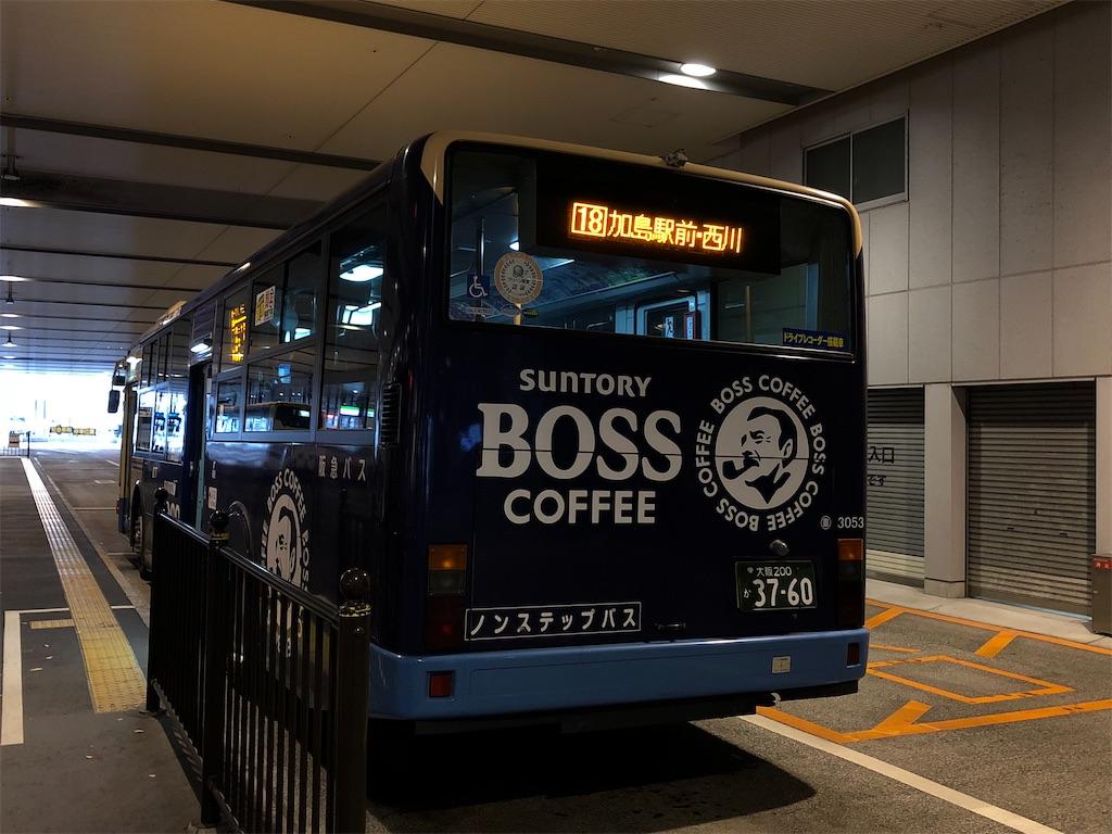 f:id:Matsuda_KOTU:20200626232717j:image