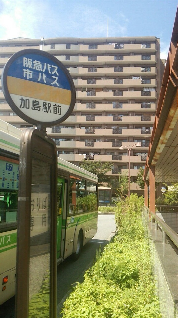 f:id:Matsuda_KOTU:20200627141822j:image