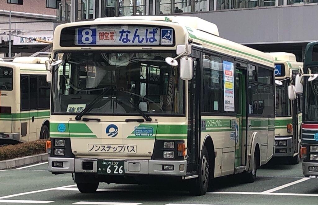 f:id:Matsuda_KOTU:20200927174137j:image