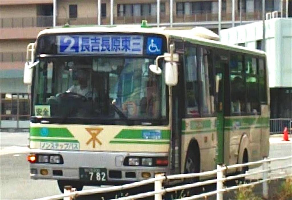f:id:Matsuda_KOTU:20200927180723j:image