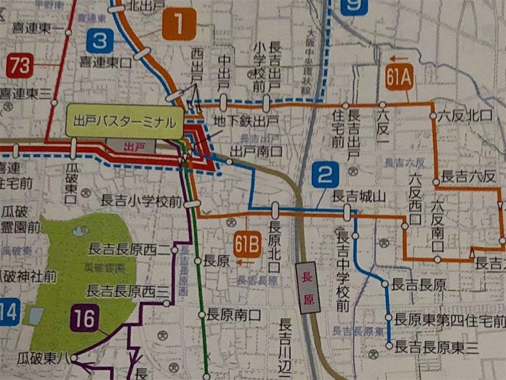 f:id:Matsuda_KOTU:20200927182247j:image
