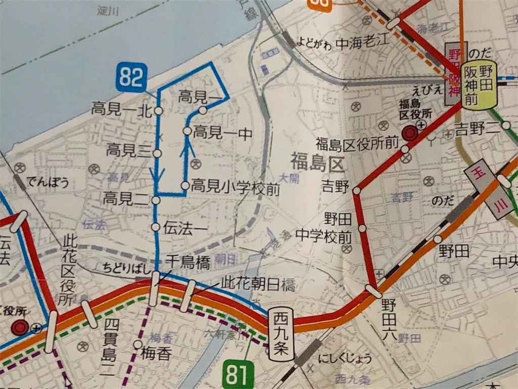 f:id:Matsuda_KOTU:20200927182405j:image