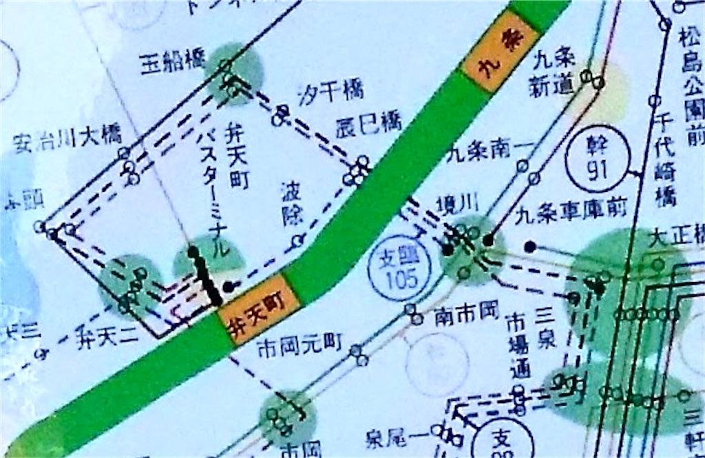 f:id:Matsuda_KOTU:20200927210348j:image