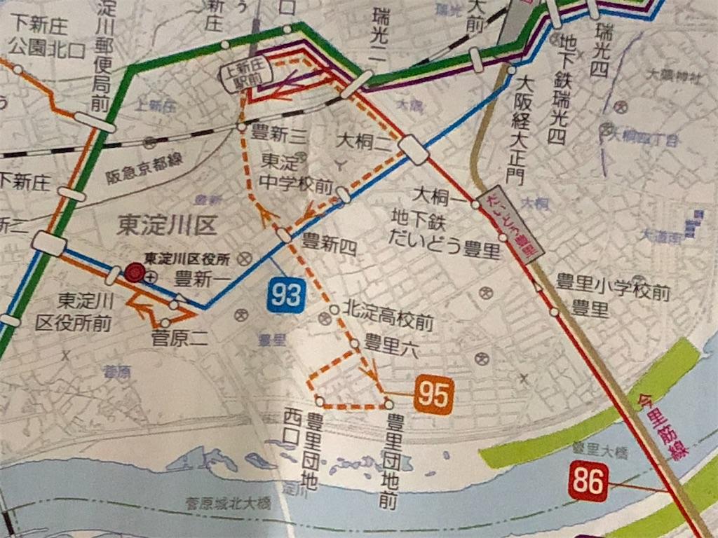 f:id:Matsuda_KOTU:20200927221707j:image