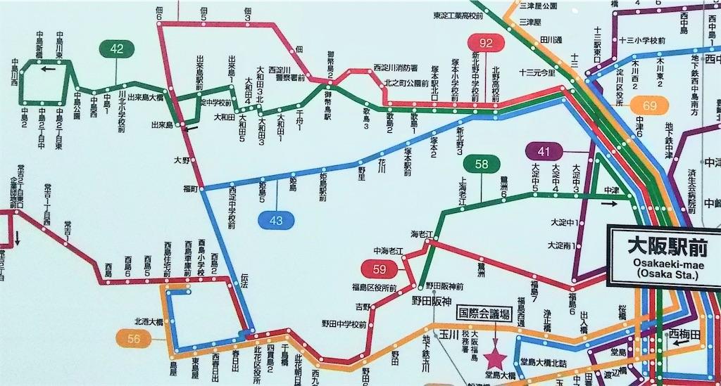 f:id:Matsuda_KOTU:20200930161625j:image