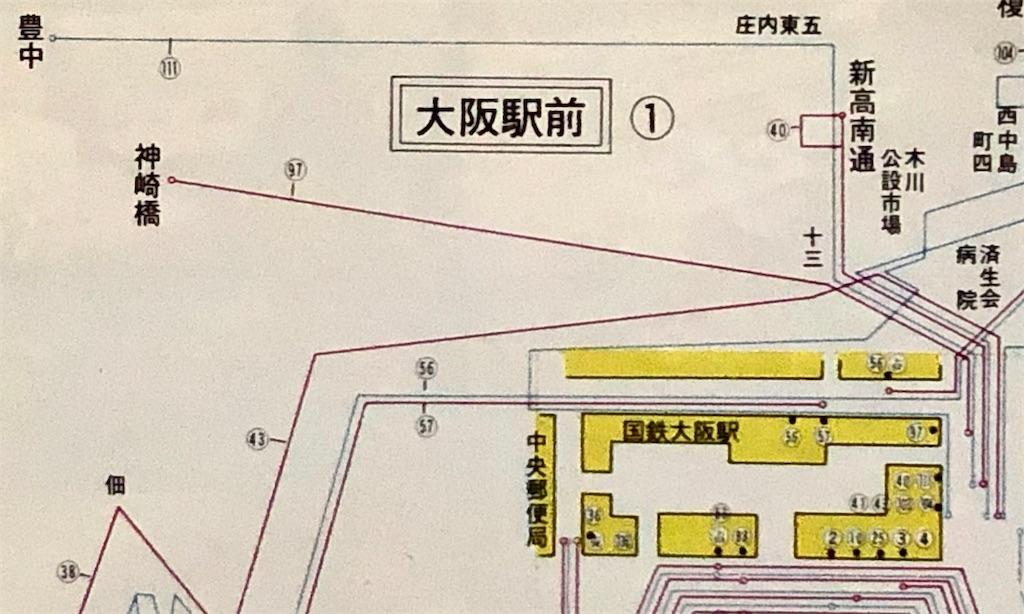 f:id:Matsuda_KOTU:20200930174534j:image