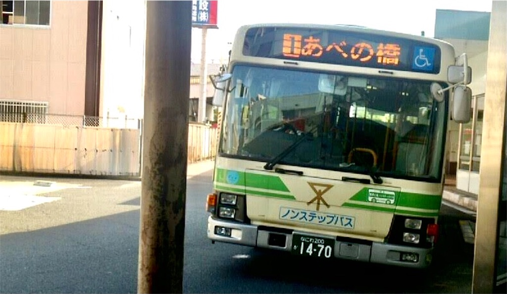 f:id:Matsuda_KOTU:20201203163816j:image
