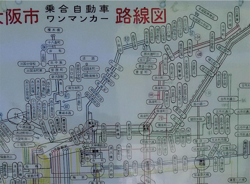 f:id:Matsuda_KOTU:20201206154456j:image
