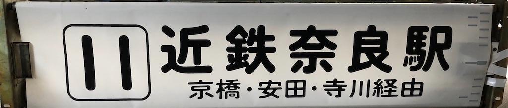 f:id:Matsuda_KOTU:20210110002019j:image