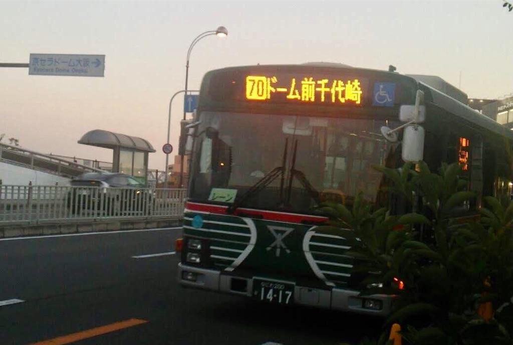 f:id:Matsuda_KOTU:20210130011940j:image