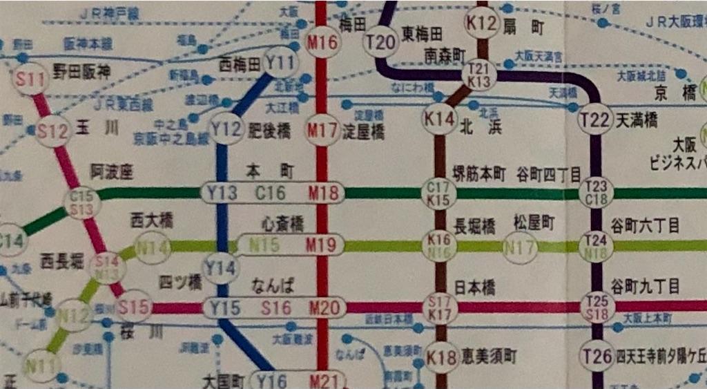 f:id:Matsuda_KOTU:20210315003910j:image