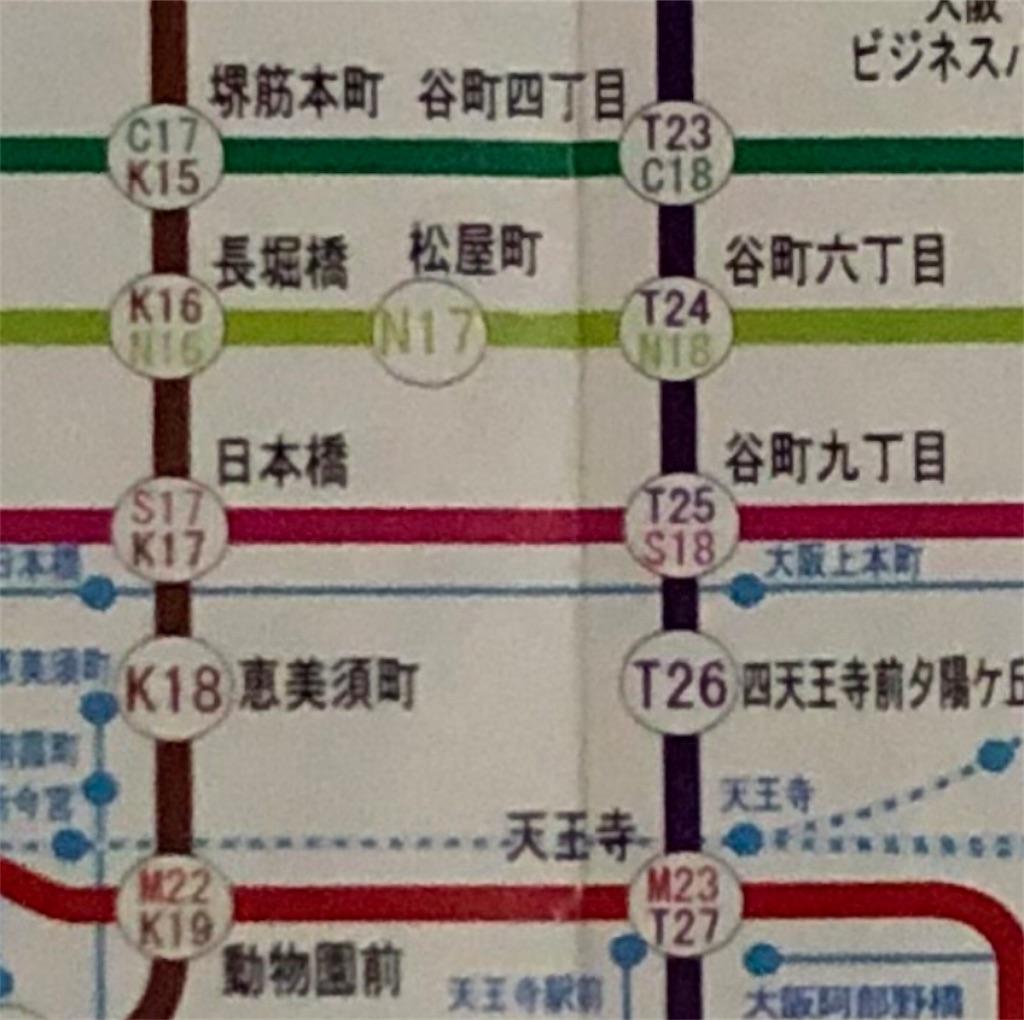 f:id:Matsuda_KOTU:20210315005640j:image