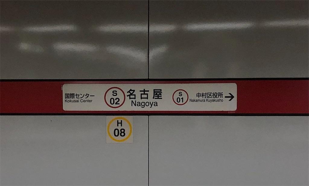 f:id:Matsuda_KOTU:20210315111913j:image