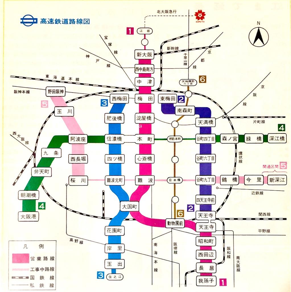 f:id:Matsuda_KOTU:20210316120803j:image