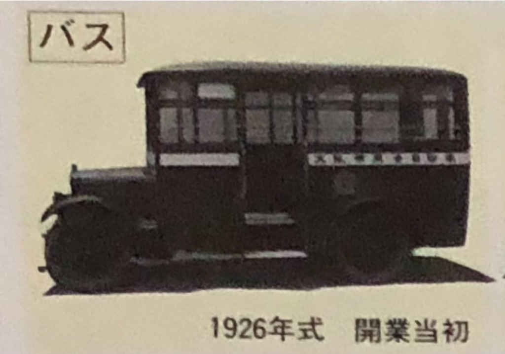 f:id:Matsuda_KOTU:20210405112459j:image