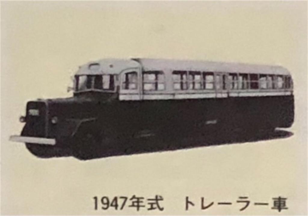 f:id:Matsuda_KOTU:20210405120338j:image