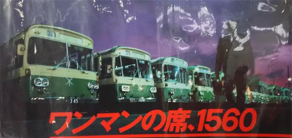 f:id:Matsuda_KOTU:20210405124807j:image