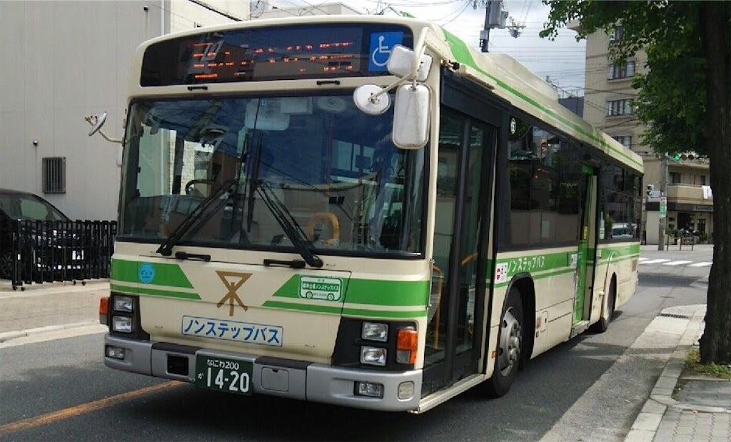 f:id:Matsuda_KOTU:20210405151837j:image