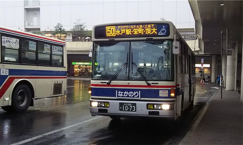 f:id:Matsuda_KOTU:20210407213540j:image