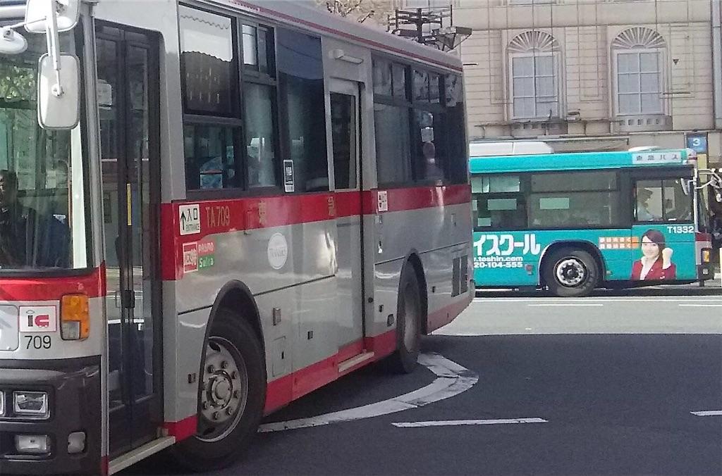 f:id:Matsuda_KOTU:20210408084946j:image
