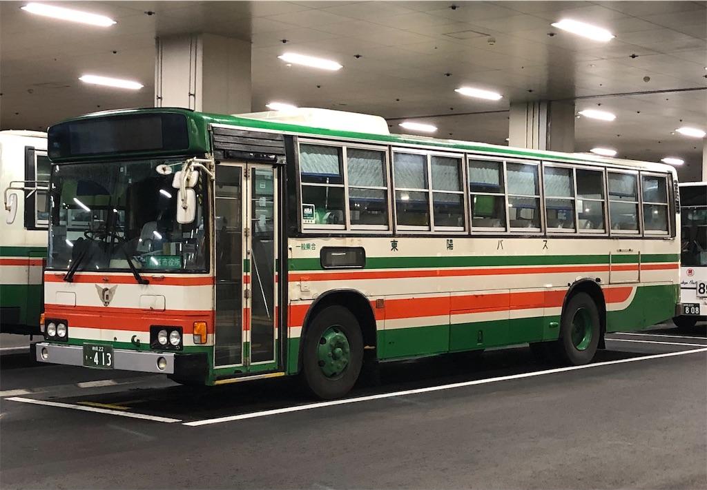 f:id:Matsuda_KOTU:20210408092225j:image