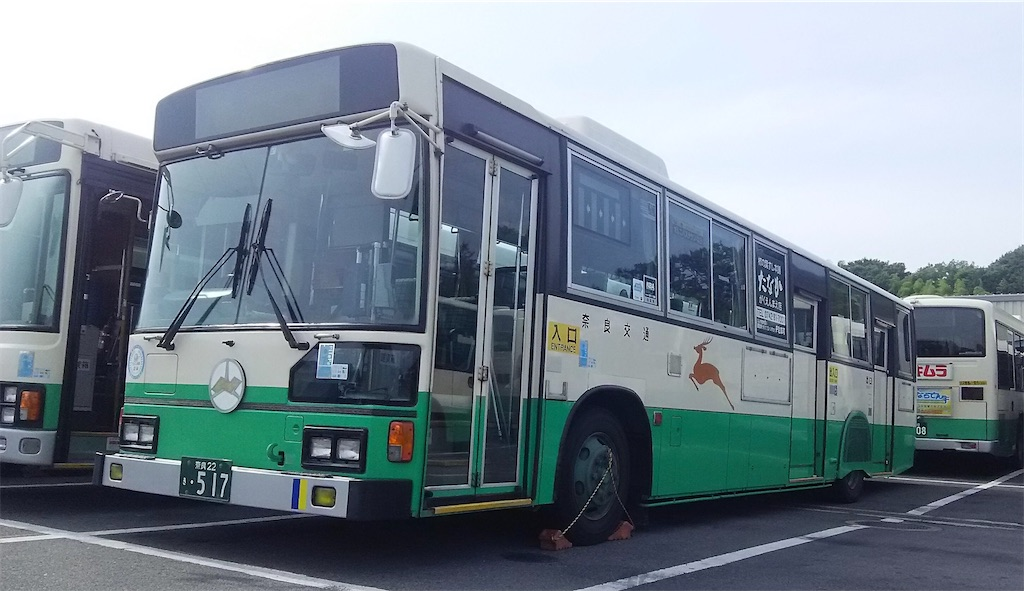 f:id:Matsuda_KOTU:20210408133946j:image