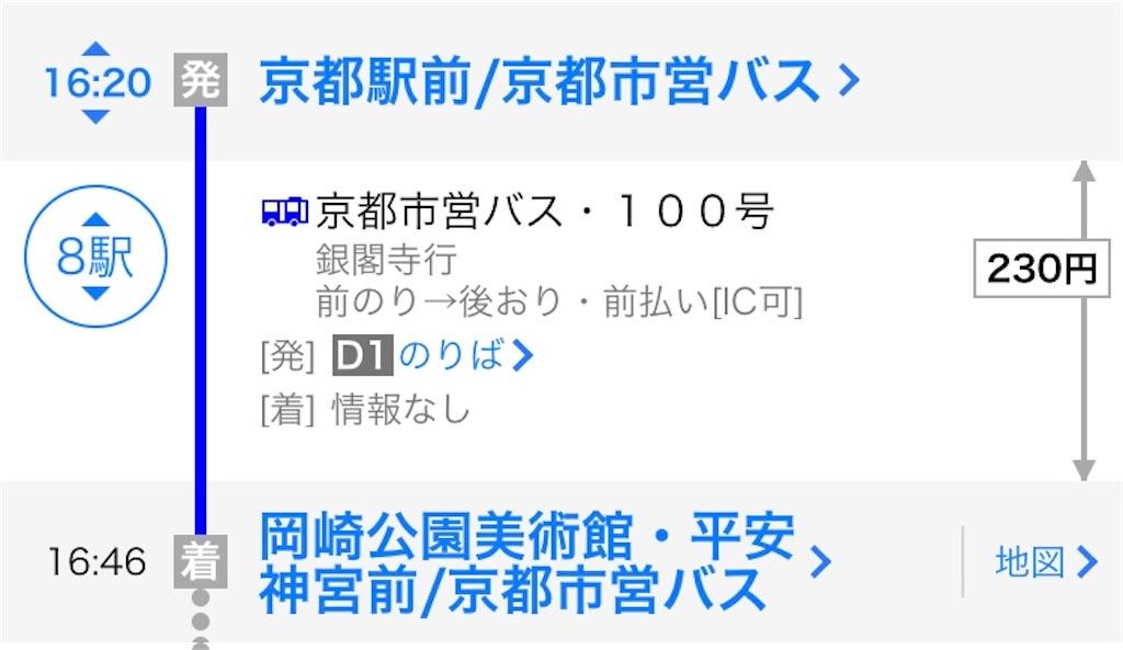 f:id:Matsuda_KOTU:20210408163026j:image