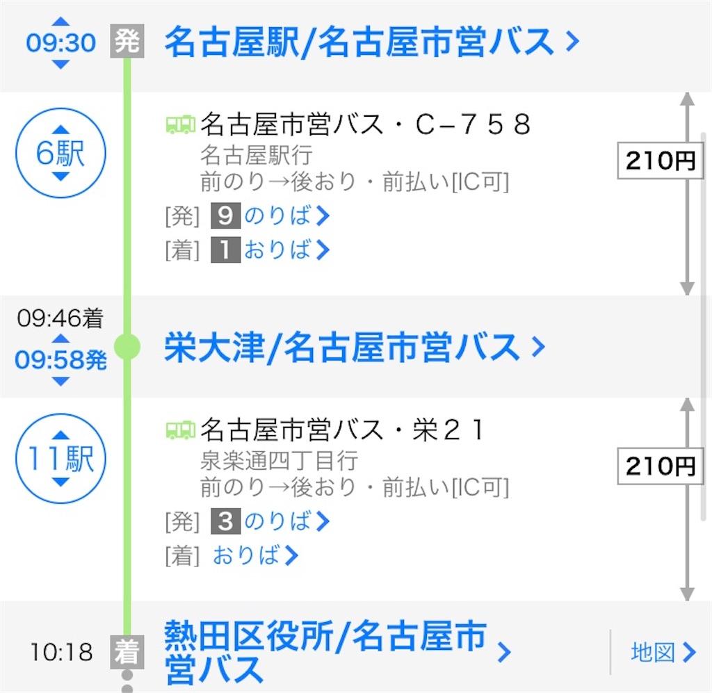 f:id:Matsuda_KOTU:20210408163148j:image