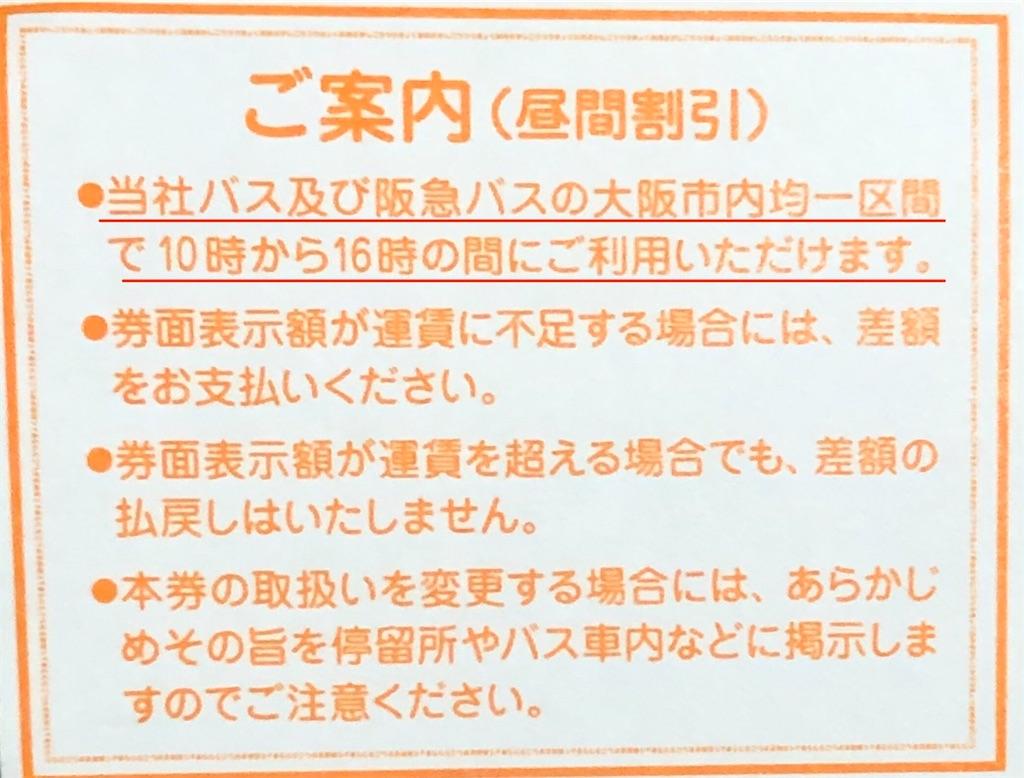 f:id:Matsuda_KOTU:20210620154231j:image