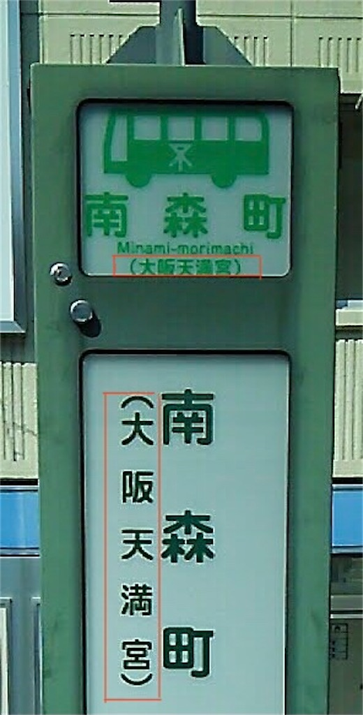 f:id:Matsuda_KOTU:20210626143823j:image