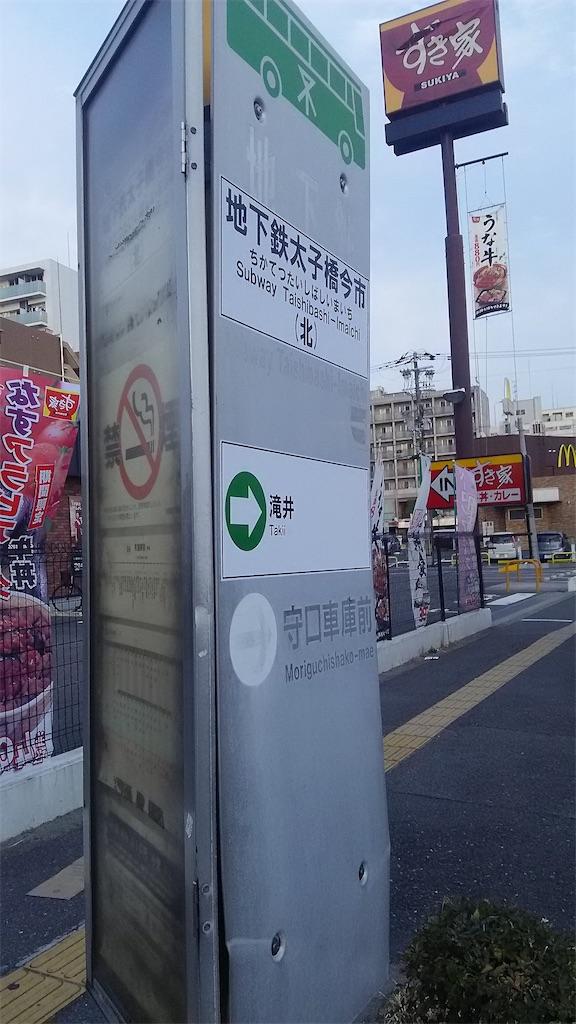 f:id:Matsuda_KOTU:20210626183351j:image