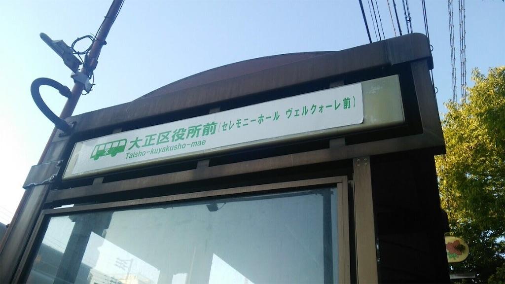 f:id:Matsuda_KOTU:20210626185539j:image