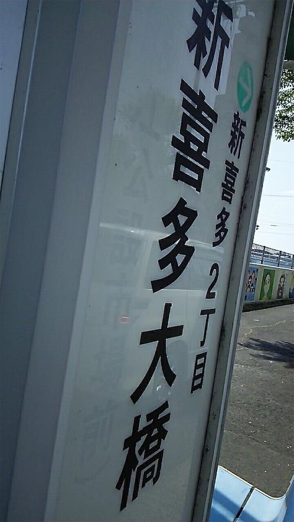f:id:Matsuda_KOTU:20210626193701j:image