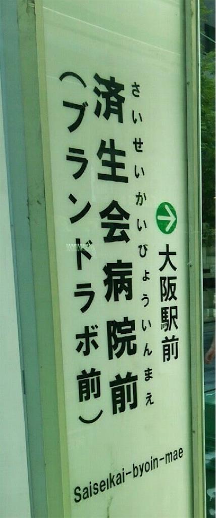 f:id:Matsuda_KOTU:20210626221750j:image