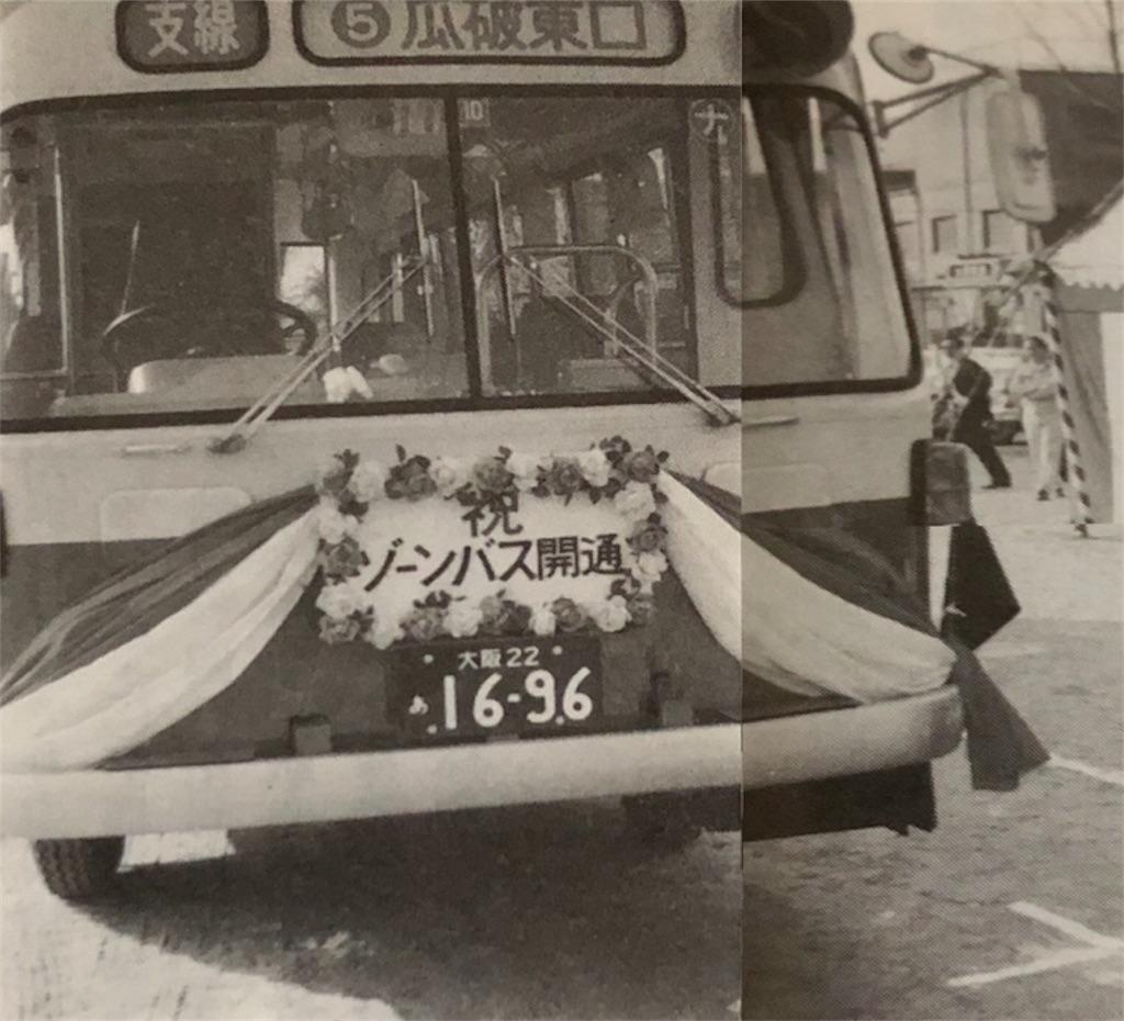f:id:Matsuda_KOTU:20210801135156j:image