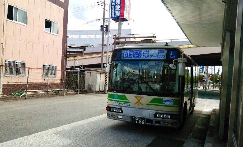 f:id:Matsuda_KOTU:20210801150600j:image