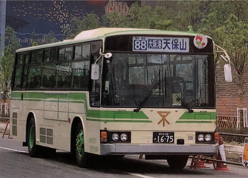 f:id:Matsuda_KOTU:20210803143954j:image