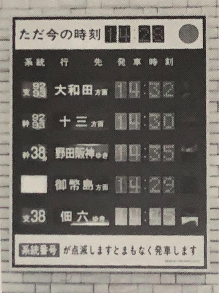f:id:Matsuda_KOTU:20210804154016j:image