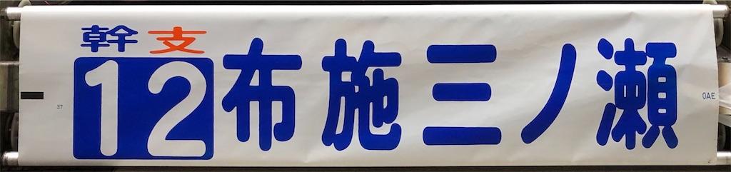 f:id:Matsuda_KOTU:20210804163756j:image
