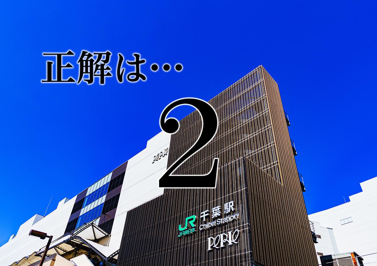 f:id:MatsumotoKanako:20210116224524j:plain