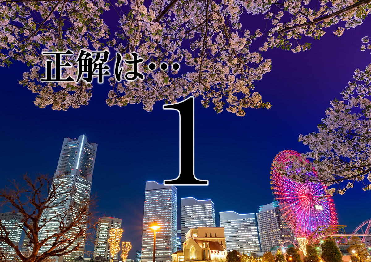 f:id:MatsumotoKanako:20210116224624j:plain