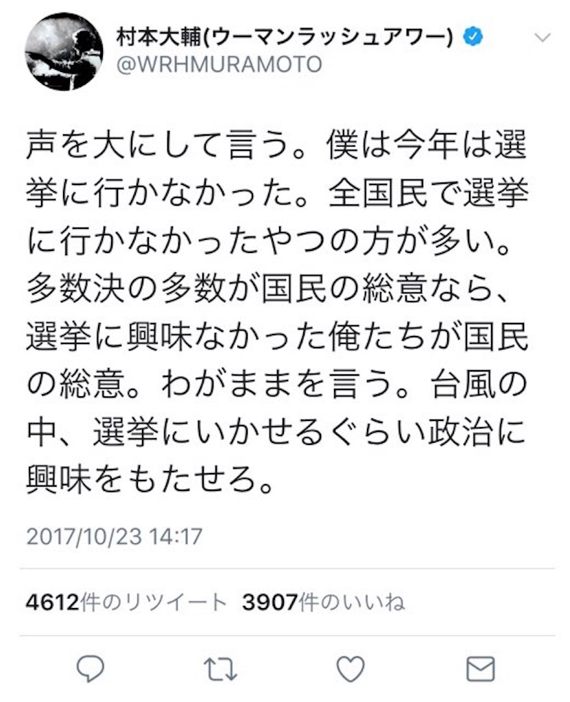 f:id:Matsuwo:20171024195649j:image