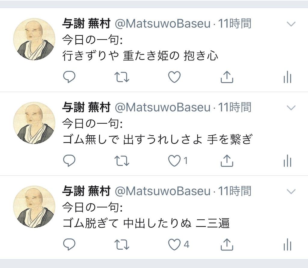f:id:Matsuwo:20200401201706j:image