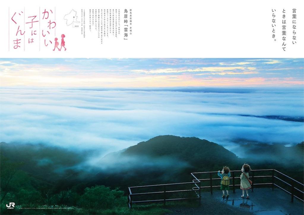 f:id:Matsuwo:20201009084613j:plain
