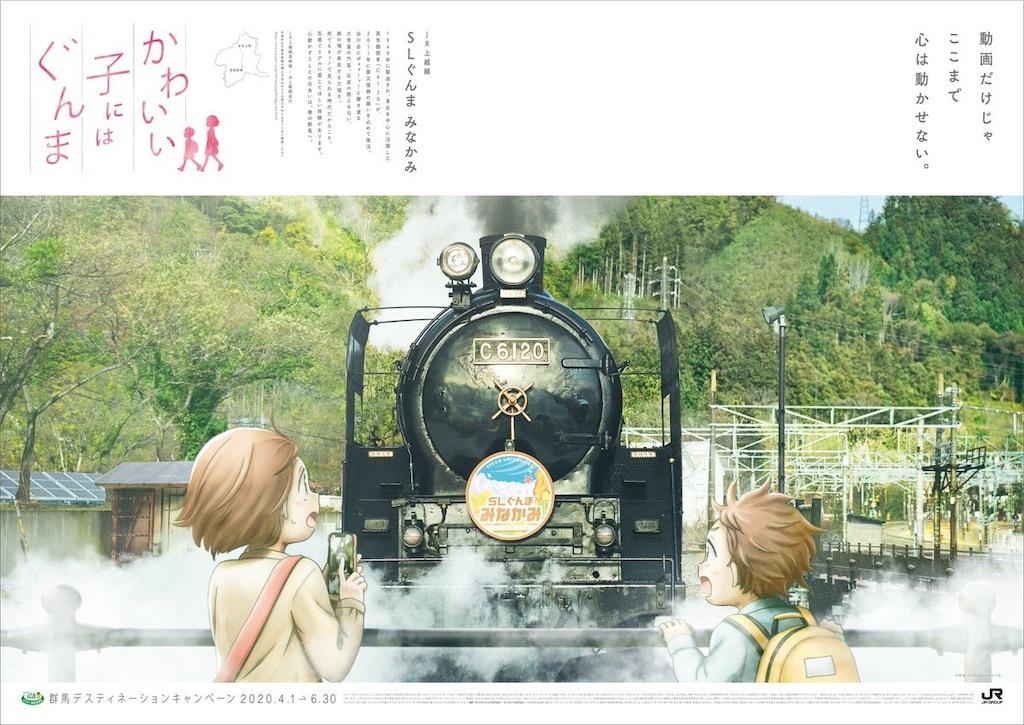 f:id:Matsuwo:20201009085115j:plain