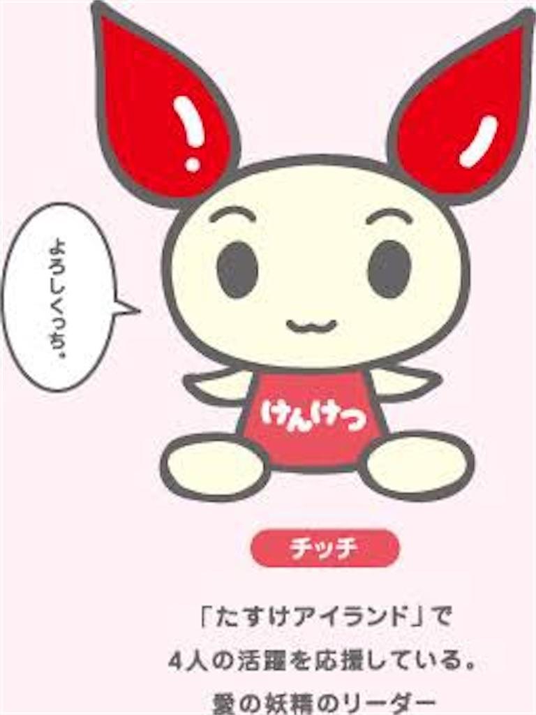 f:id:Matsuwo:20201227174906j:plain
