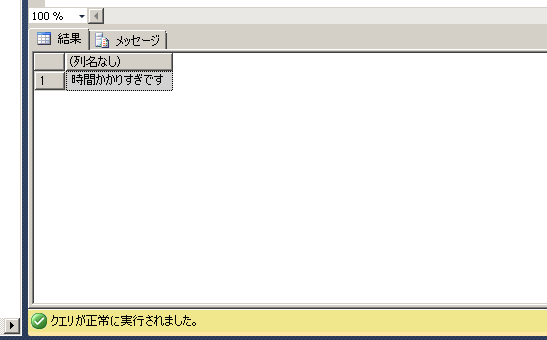 f:id:Matsuzakid:20161218183627p:plain